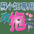 Miss SU_Color font