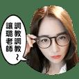 小璐教-直播主小璐(日常篇)
