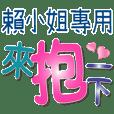 Miss LAI_Color font
