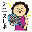 Tennis Sticker [for madame]