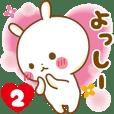 Sticker to send feelings to Yoshi2