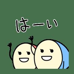 ほちょうき〜ズ