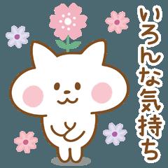 Nyanko sticker[Various feelings]