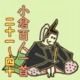 Ogura Hyakunin Isshu 21-40