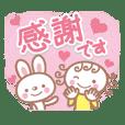Tell your heart HOKKORI Sticker