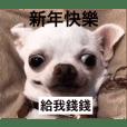 方方媽吉圓2