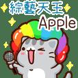 "Lokal king -""Apple"""