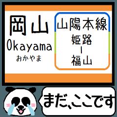 Inform station name of Sanyo main line17