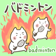 badminton kitty