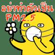Yellow Yellow ! x 10 Dangerous of PM 2.5