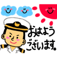 海上自衛隊専用stamp2