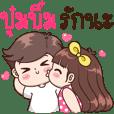 Bumbim : I Love You