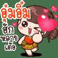 OumAim : Isan Cute Girl