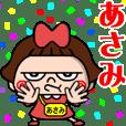 little bad Asami