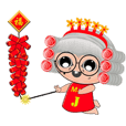 Mak Jang: Chinese New Year (02260119)