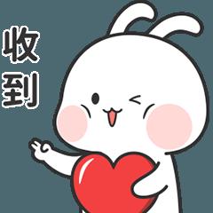 Nuomi Rabbit 2