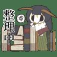 Nakimushiyama Books NENESAN