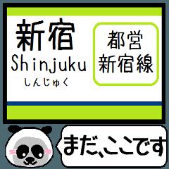 Inform station name of Shinjuku line7