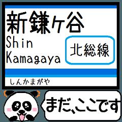 Inform station name of Hokuso line4