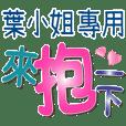 Miss YE_Color font