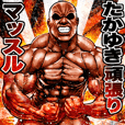 Takayuki dedicated Musclemacho sticker 2