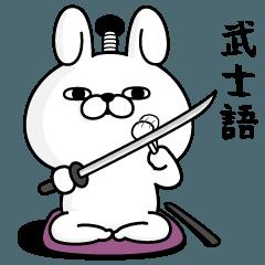 Rabbit100% Busigo