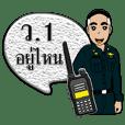 RADIO ARMY