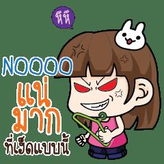 NOOOO wife angry_E e