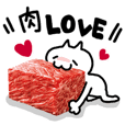 I love meat cat!!2nd