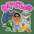 Ryuji Harada and fantastic friends
