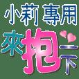 XIAO LI1_Color font