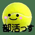 テニスさん 部活っす