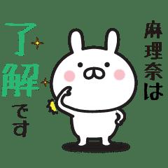 【麻理奈専用】敬語スタンプ【うさぎ】
