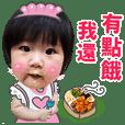33肉丸寶貝♥