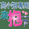 Miss KAO_Color font