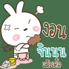 JINN Little Rabbit Love Bear_E