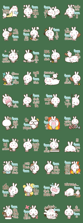 「JINN Little Rabbit Love Bear_E」のLINEスタンプ一覧