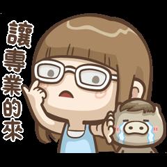 Misa耍笨動動貼 3