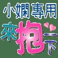 XIAO XIAN_Color font