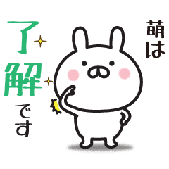 【萌専用】敬語スタンプ【うさぎ】