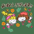 Miina and Akari