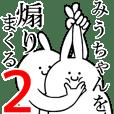 Rabbits feeding2[Miu-cyan]