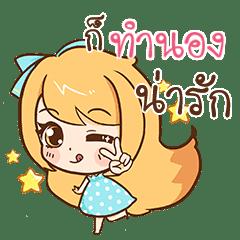 TAMNONG cute cute