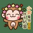 Twopebaby flower monkey 237