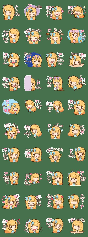 「ROT2 cute cute」のLINEスタンプ一覧