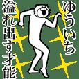 Cat Sticker Yuuichi & Youichi & Yuichi