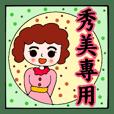 Shiou Mei 2019