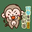 Twopebaby thunder monkey 46