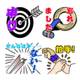 COOL KYUDO STICKER