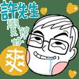 Mr. Hsu's sticker